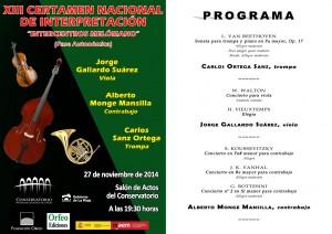 programa-intercentros-2014